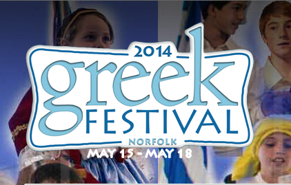 2014 Greek Festival Norfolk